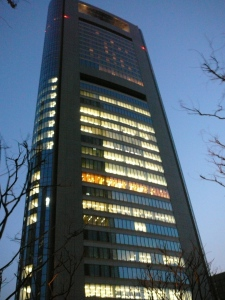 Shiodome Media Tower/Park Hotel