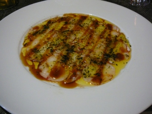 Lobster carpaccio