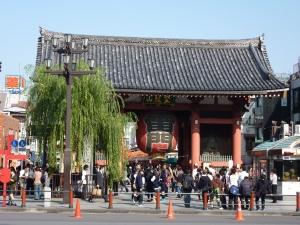 Kaminarimon Gate, Senso-Ji, Asakusa