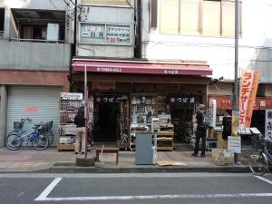 Knife shop, Kappabashi Dori,  Asakusa
