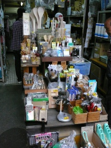 Kitchen ware store