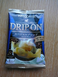 Drip On by Key Coffee