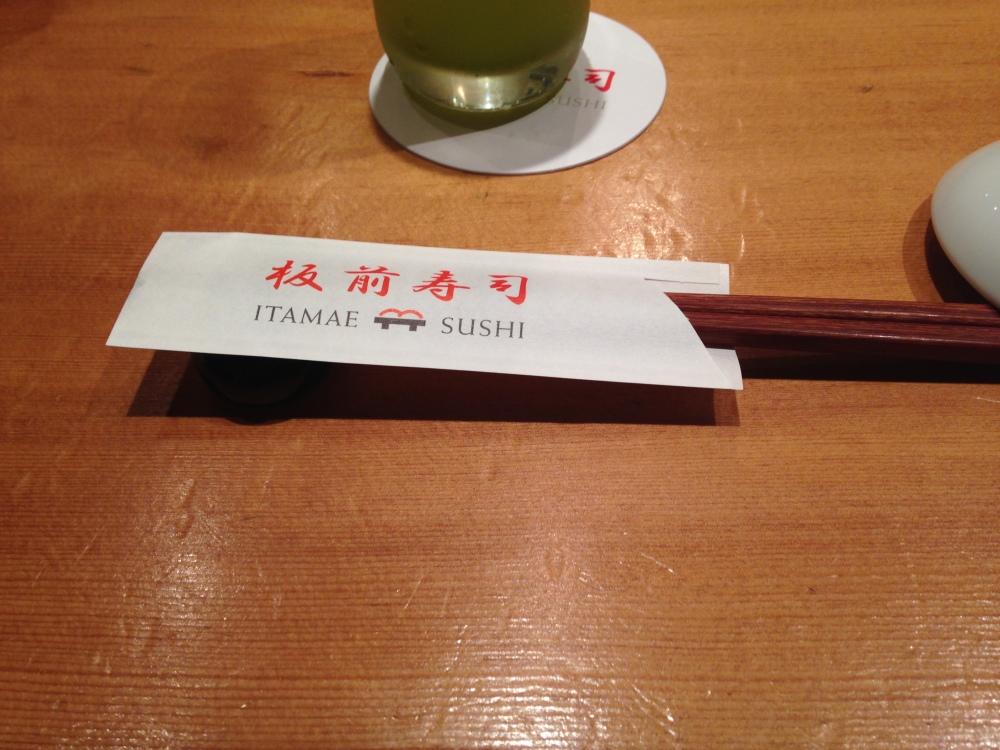 Itamae Sushi, Ginza, Tokyo (1/6)