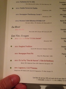 A glimpse of the wine list