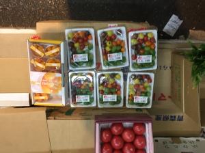 Tomato varieties