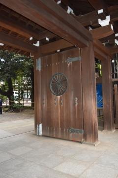 Entrance gate to Yasukuni -Jinja