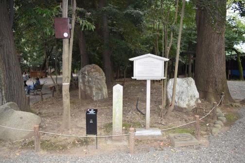 Site of Renpeikan