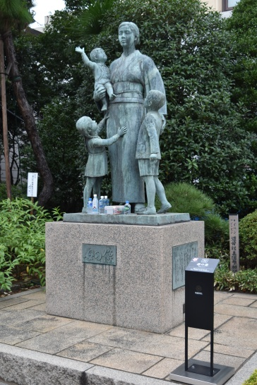 Memorial for war widows and children