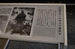 Thai Burma railroad exhibit