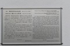 About Daibutsu