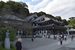 Kannon-Do Hall
