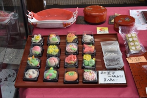 Wagashi about AUD$2/piece