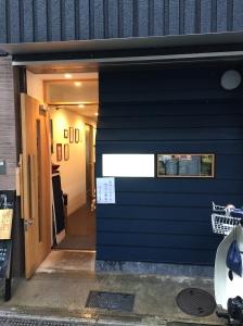 Entrance to Hanabou