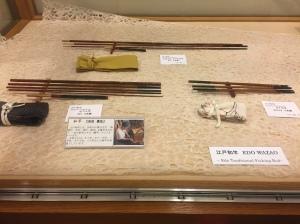 Edo traaditional fishing rods
