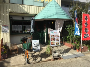 Our lunch spot in Omiya-koen