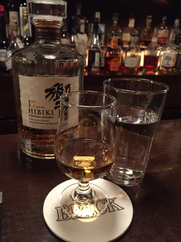 Hibiki 17 year old, that's right I have mine neat with 2 drops of water