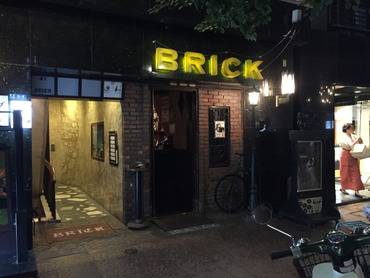 Exterior of Brick, my favourite whisky bar