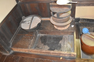 Scullery/dishwashing area