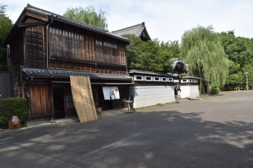 Exterior of sento (white wall)