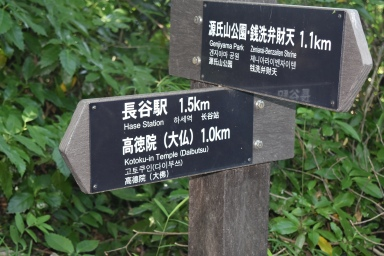 A sign post along the way