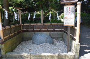 Cast away your bad luck/negative energyat Kuzuharaoka Jinja