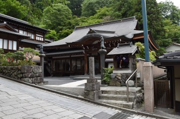 Shrine at start of route one